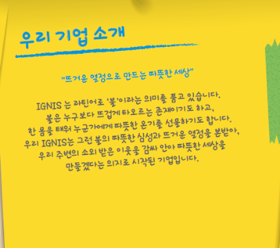 동아리 소개