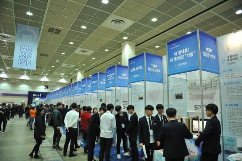 2017 대한민국 청소년 창업경진대회 부스가 나열되어 있는 사진입니다.