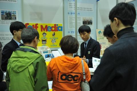 2017 대한민국 청소년 창업경진대회 Self Media 제품을 설명하는 학생과 관람객의 사진입니다.