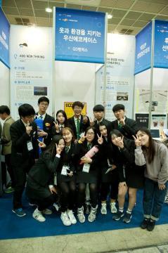2017 대한민국 청소년 창업경진대회 GD벤처스 단체 사진입니다.