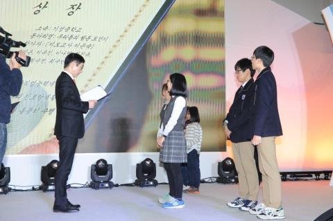 2017 대한민국 청소년 창업경진대회 수상을 하고 있는 기성중학교 학생들의 사진입니다.