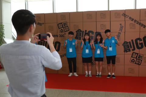 2017 대한민국 청소년 창업경진대회 학생 창업유망팀 참석 학생의 사진을 찍고 있는 모습입니다.