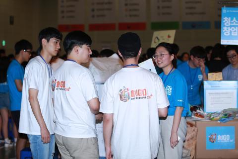 2017 대한민국 청소년 창업경진대회 참여 동아리 구성원들끼리 논의하고 있는 사진입니다.